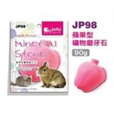 Jolly Apple Shape Mineral Stone JP98