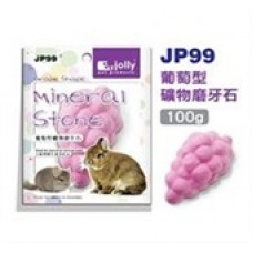 Jolly Grape Shape Mineral Stone JP99