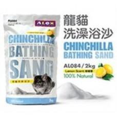 Alex Chinchilla Bathing Sand 2kg AL84