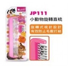 Jolly Groomer Comb for small animals JP111