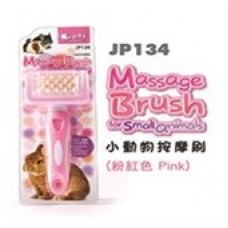 Jolly Massage Brush - Pink JP134