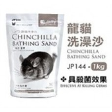 Jolly Chinchilla Bathing Sand - 1kg JP144