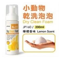 Jolly Dry Clean Foam Lemon 200ml JP160