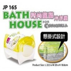 Jolly Bath House for Chinchilla Lime JP165