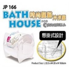 Jolly Bath House for Chinchilla Transparent JP166